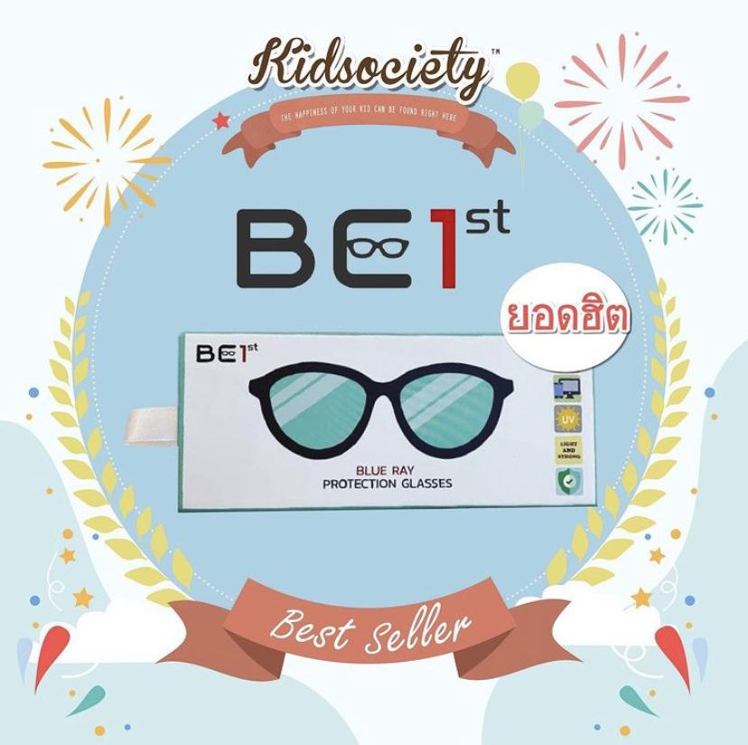 แว่นตากรองแสงสีฟ้า Be1st - First Clinic